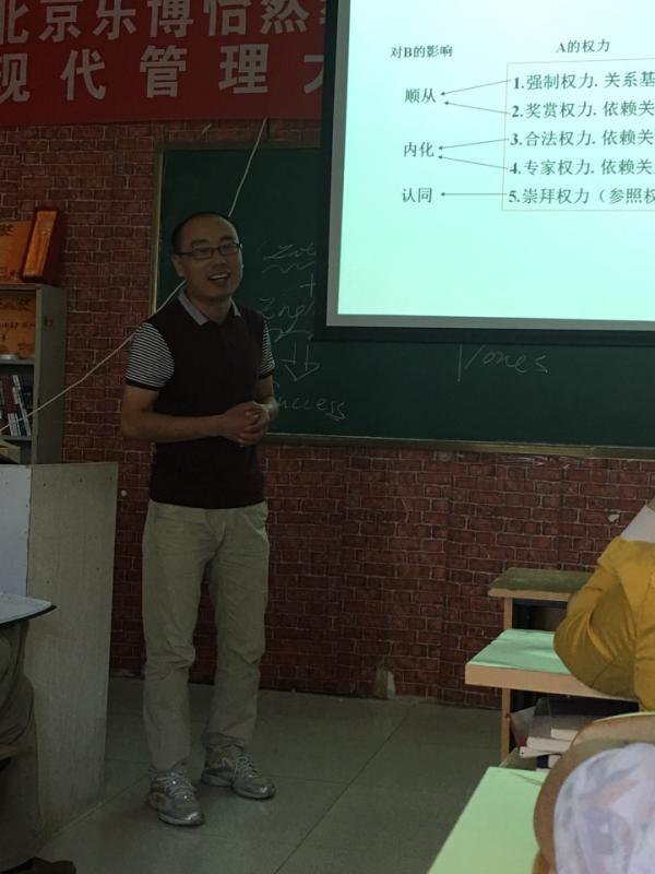 现代管理大学举办教师观摩研讨活动