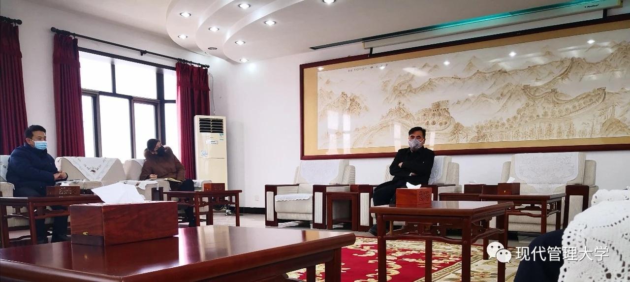 杨广泽主持召开领导小组会议,研究部署学校近期防控重点工作